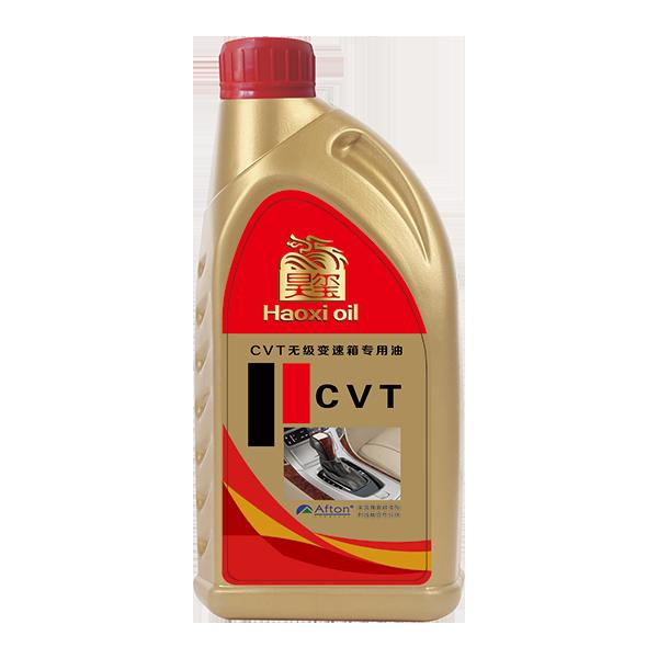 变速箱油--CVT