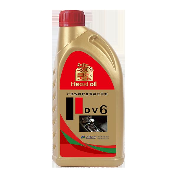 变速箱油--DV6