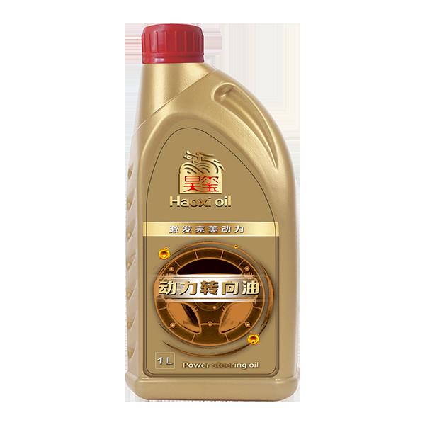 变速箱油--转向油